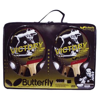 butterfly 4pk